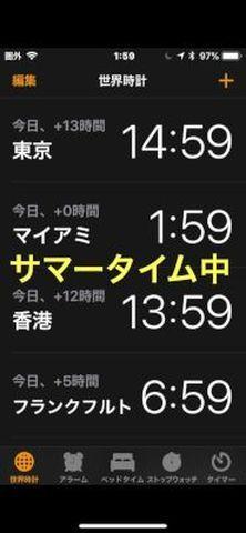 サマータイム_s.jpg